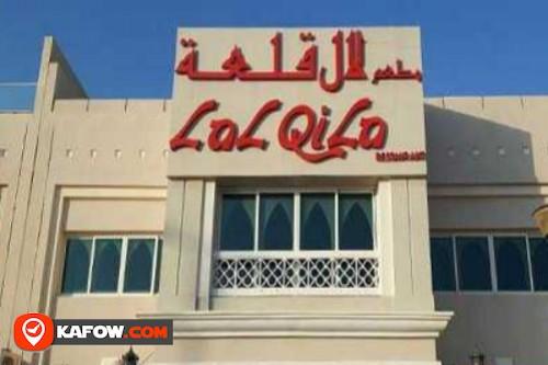 Lal Al Qalaa restaurant in Abu Dhabi