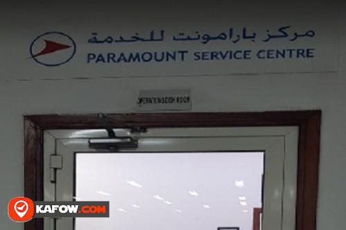 Paramount Leasing & Car rental LLC