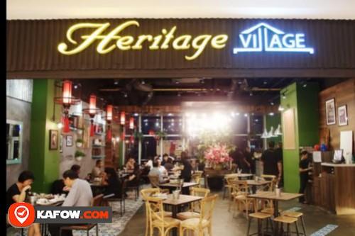 Heritage Village Restaurant