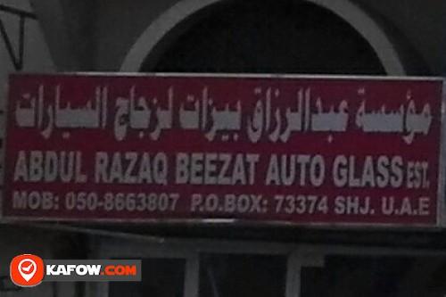 مؤسسة عبدالرزاق بيزات لزجاج السيارات
