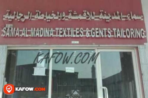 Sama Al Madina Textiles & Gents Tailoring