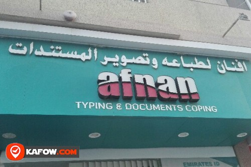 AFNAN TYPING & DOCUMENTS COPYING