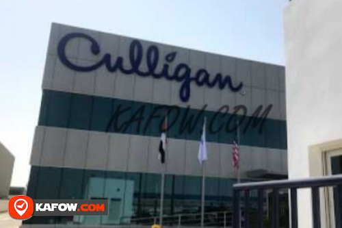Culligan Middle East FZE