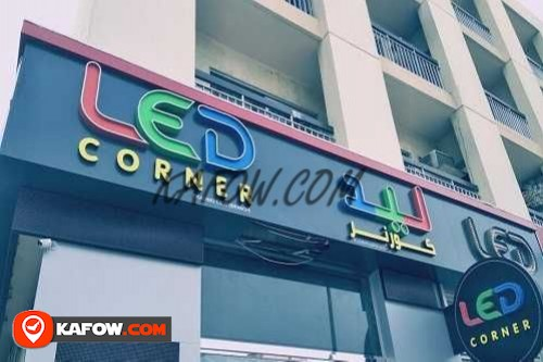 LED Corner Al Karama