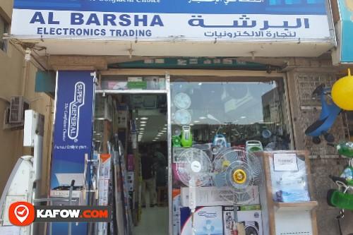 Al Barsha Electronics LLC