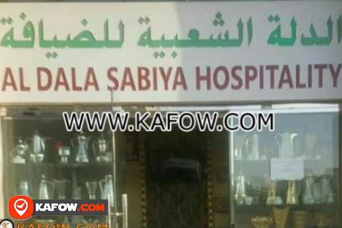 Al Dala Sabiya Hospitality
