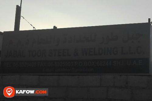 JABAL TOOR STEEL & WELDING LLC