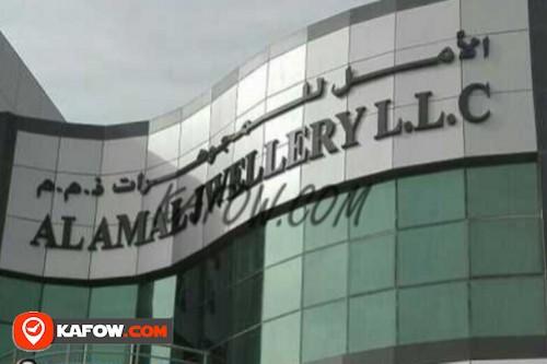 Al Aml Jewelery L.L.C