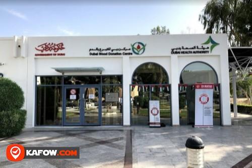 مركز دبي للتبرع بالدم