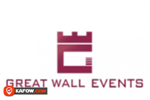 Great Wall Events