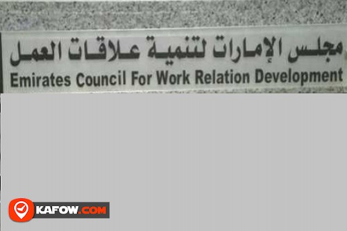 Emirates Council For Work Relation Development