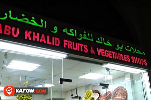 محلات ابو خالد للفواكه والخضار