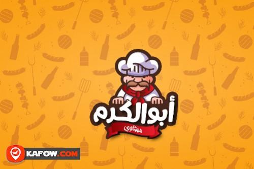 Abu Al Karam Grill & Restaurant