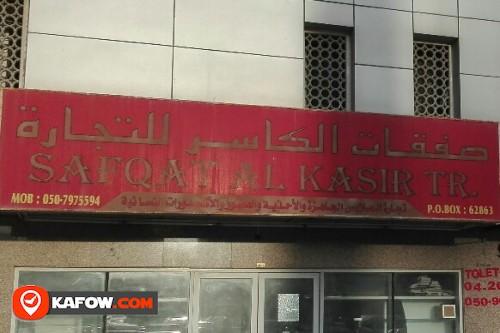 SSFQAT AL KASIR TRADING