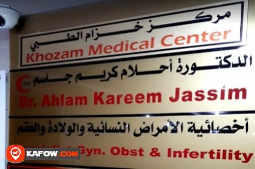 الدكتورأحلام كريم جاسم عيادة أمراض النساء والولادة