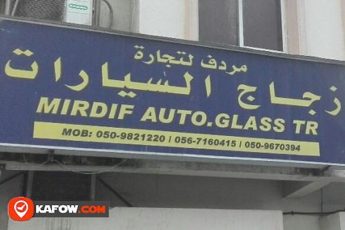 مردف لتجارة زجاج السيارات