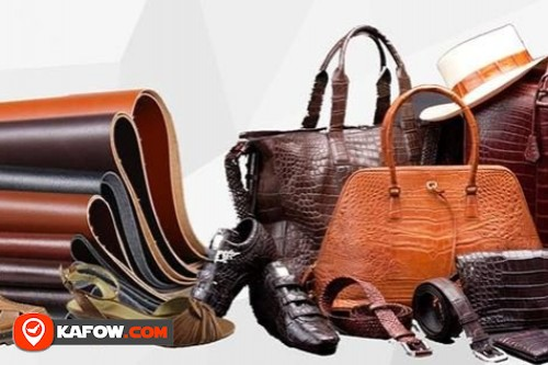 Abu Amin garments and leather products
