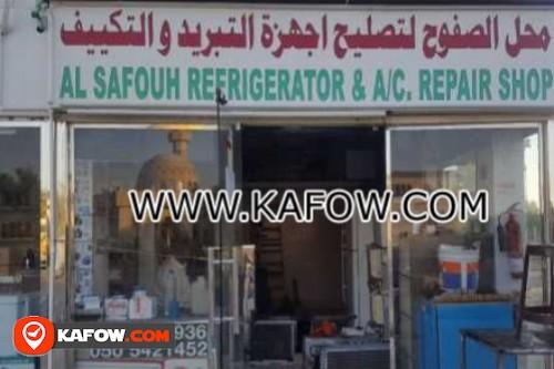Al Safouh Refrigeration & A/C Repair Shop