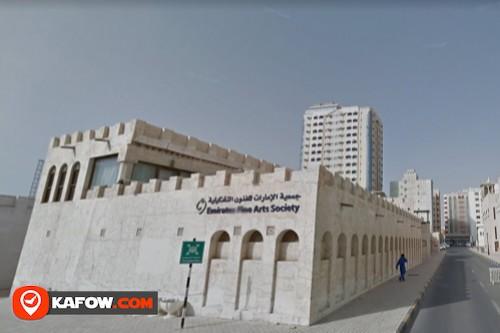 مركزعلاج الأعشاب الطبية الإسلامية