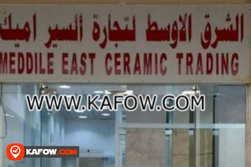 Middle East Ceramic Trading