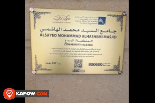 AlSayed Mohammad AlHashemi Masjid