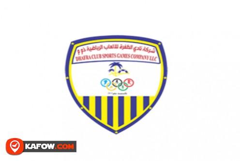 Al Dhafra Club