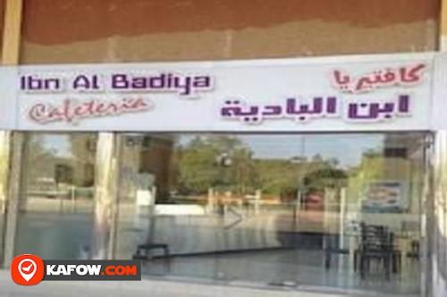Ibn El Badea Cafeteria