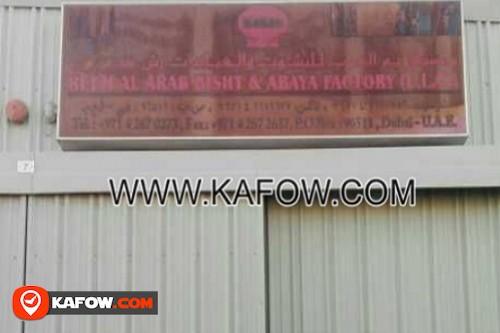 Reem Al Arab Bisht Abaya Factory