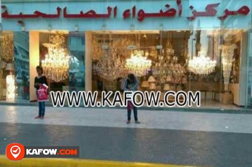 Al Salhiya Lighting Center