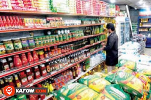 Badariya Supermarket