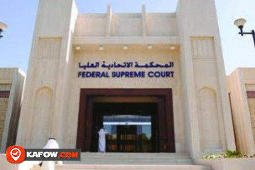Federal Court of First Instance