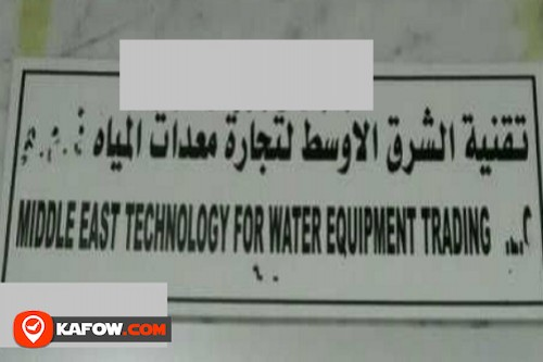 Middle East Technology For Water Equipment Trading LLC