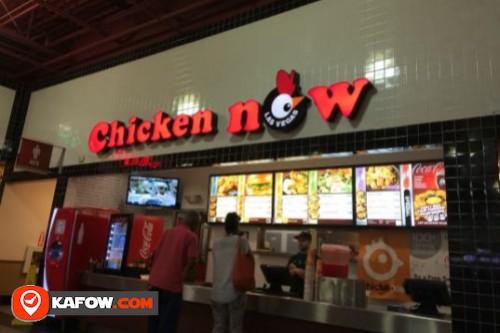 chikenow