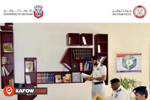 External Areas Police Directorate