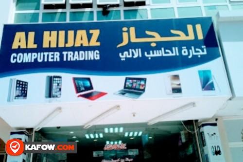 Al Hijaz Computer Trdg
