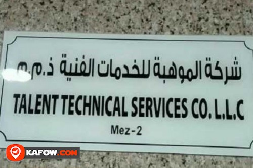 Talent Technical Services Co