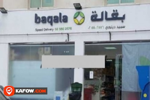 baqala Speed Delivery