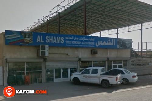Al Shams Steel Work Shops Access Trading