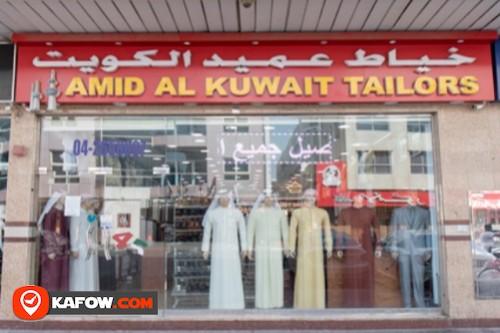 خياط عميد الكويت