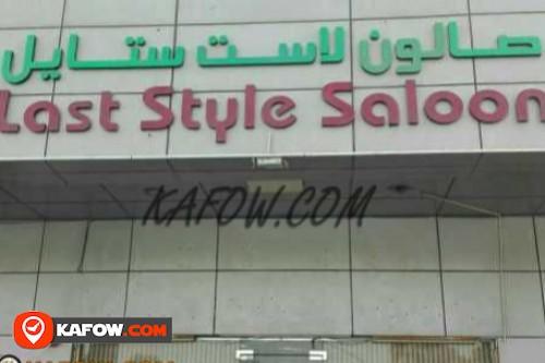 Last Style Saloon