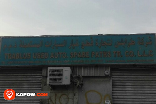 TRABLUS USED AUTO SPARE PARTS TRADING CO LLC