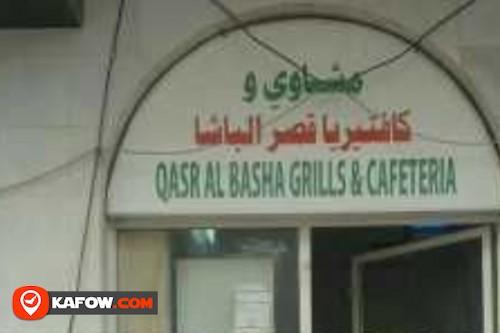 Qasr Al Basha Grills & Cafeteria