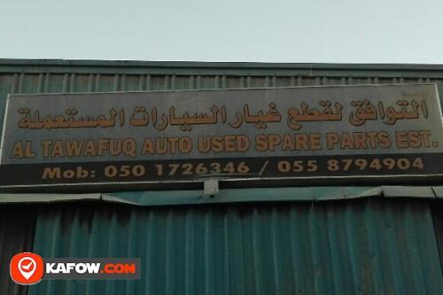 AL TAWAFUQ AUTO USED SPARE PARTS EST