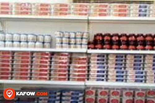 Sanad Supermarket