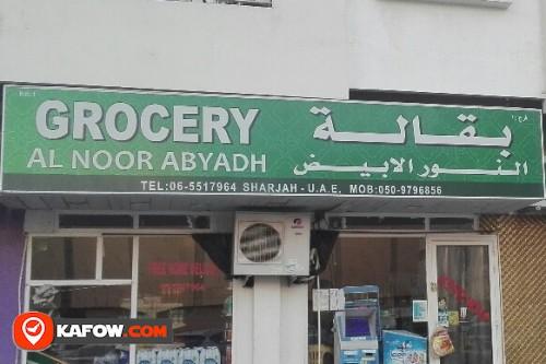 GROCERY AL NOOR ABYADH