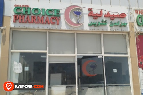 Golden Choice Pharmacy