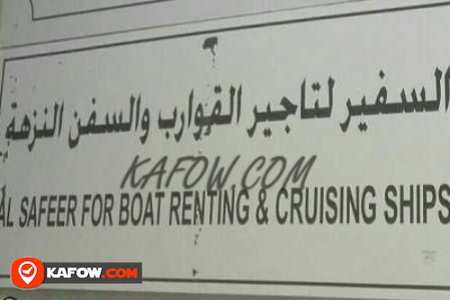 AlSafeer For Boat Renting & Cruising Ships
