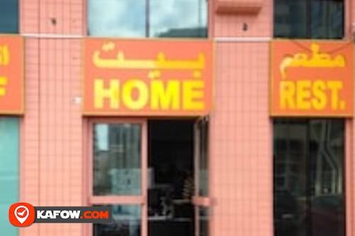 Gulf Home Restaurant