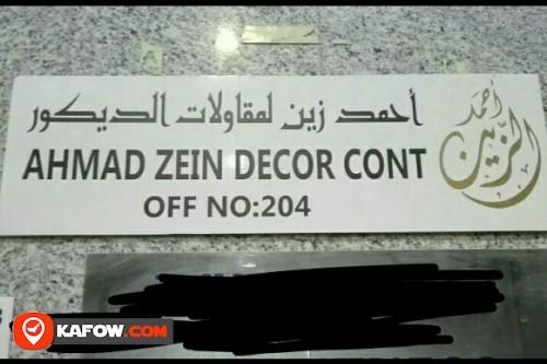 أحمد زين لمقاولات الديكور