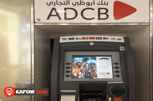 بنك ابو ظبي التجارى صراف الى